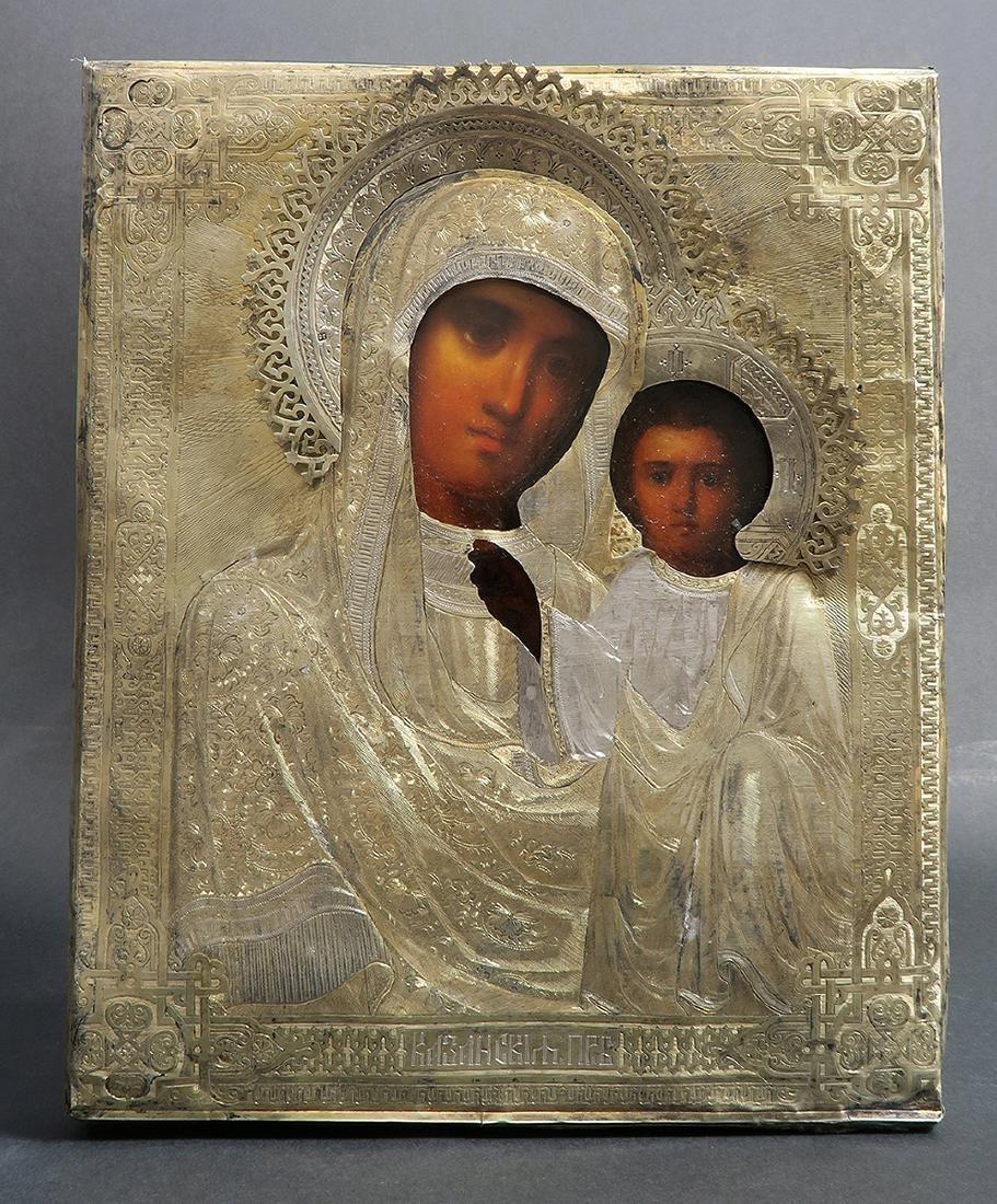 """""""Anatolii Apollonovich Artsybashev"""" silver Russian icon"""