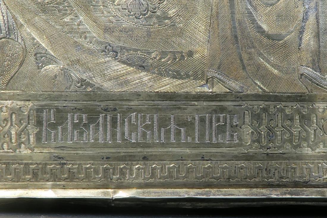 """""""Anatolii Apollonovich Artsybashev"""" silver Russian icon - 5"""