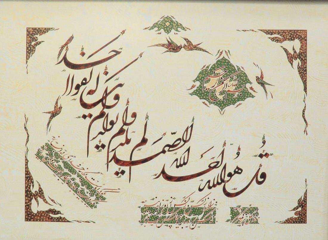 Magnificent Persian Lyrical Painting by Ali Bozorgmehr - 2