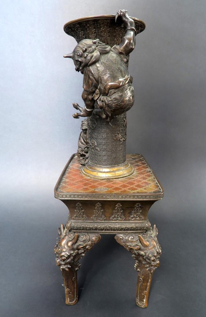 Japanese Large Bronze Figural Incense Burner (Signed!) - 3