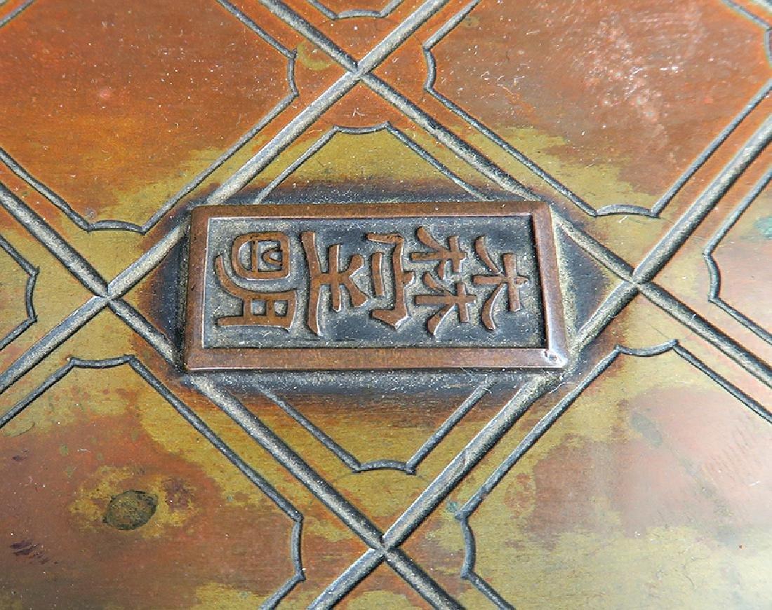 Japanese Large Bronze Figural Incense Burner (Signed!) - 7