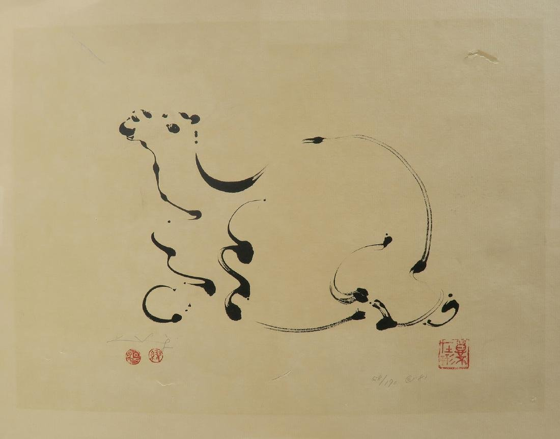 Japanese Lithograph