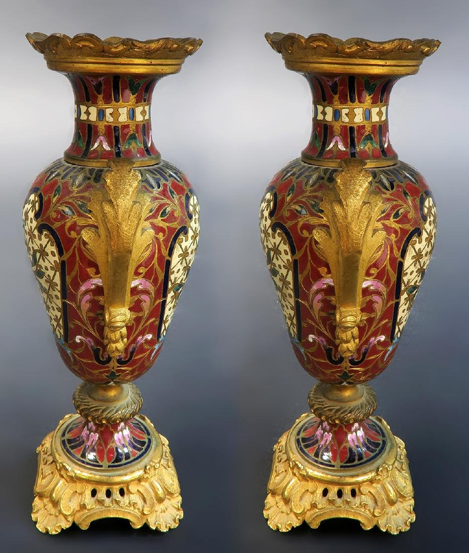 Pair of 19th C. French Champleve Bronze Vases - 2
