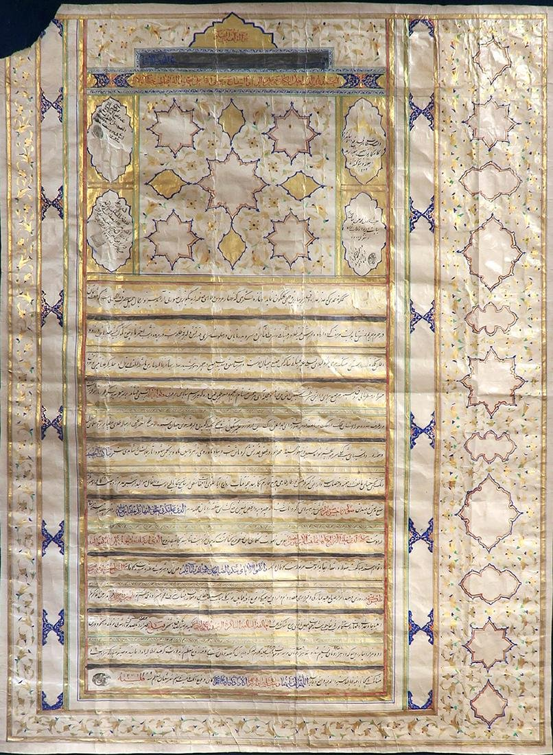 19th C. Persian Calligraphy - 2