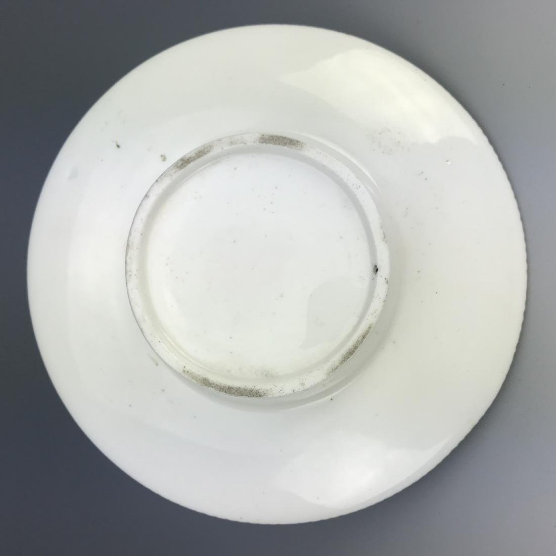 18th C. French Porcelain Sevres Cup & Saucer - 4