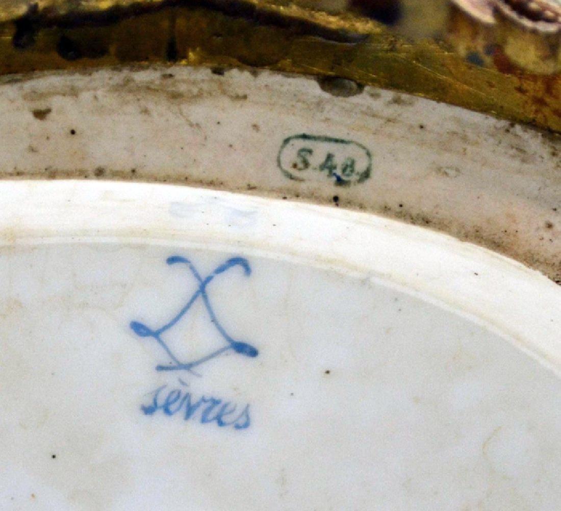 French Sevres porcelain center bowl - 7