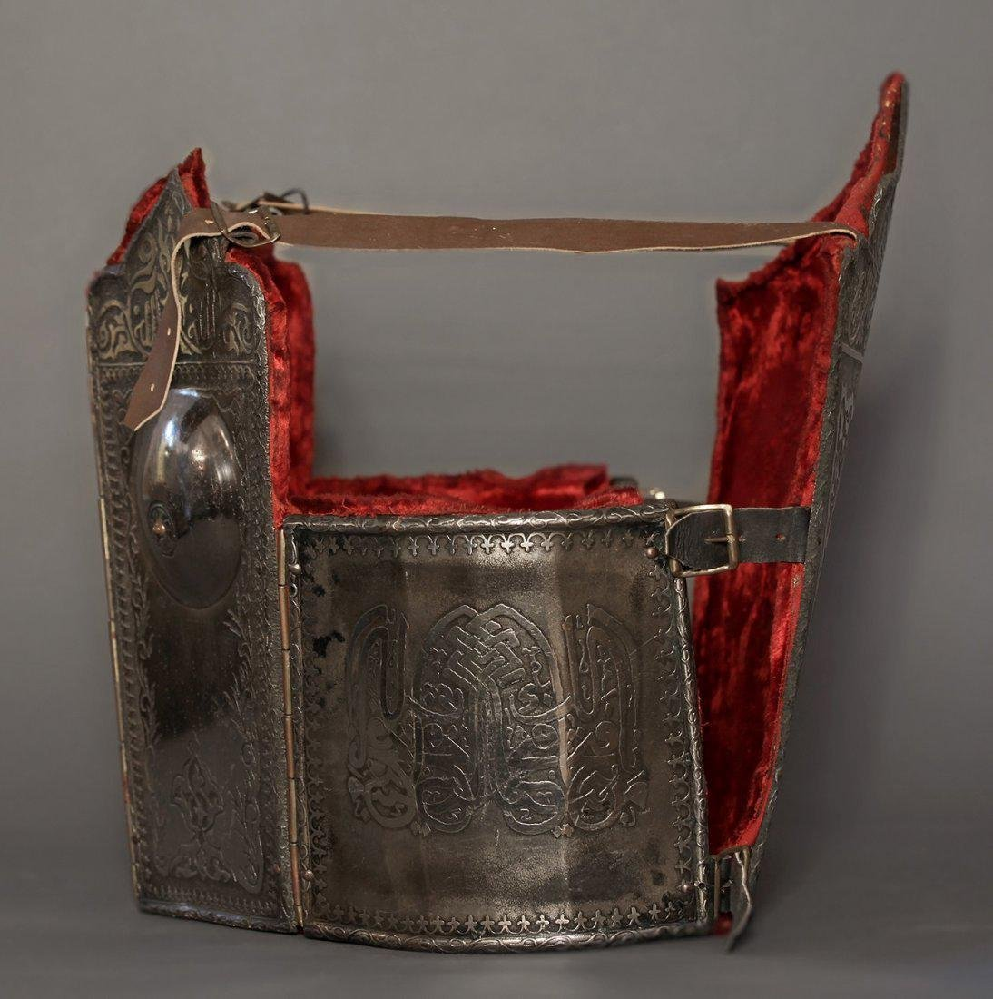 19th C. Persian/Middle Eastern Armor - 3