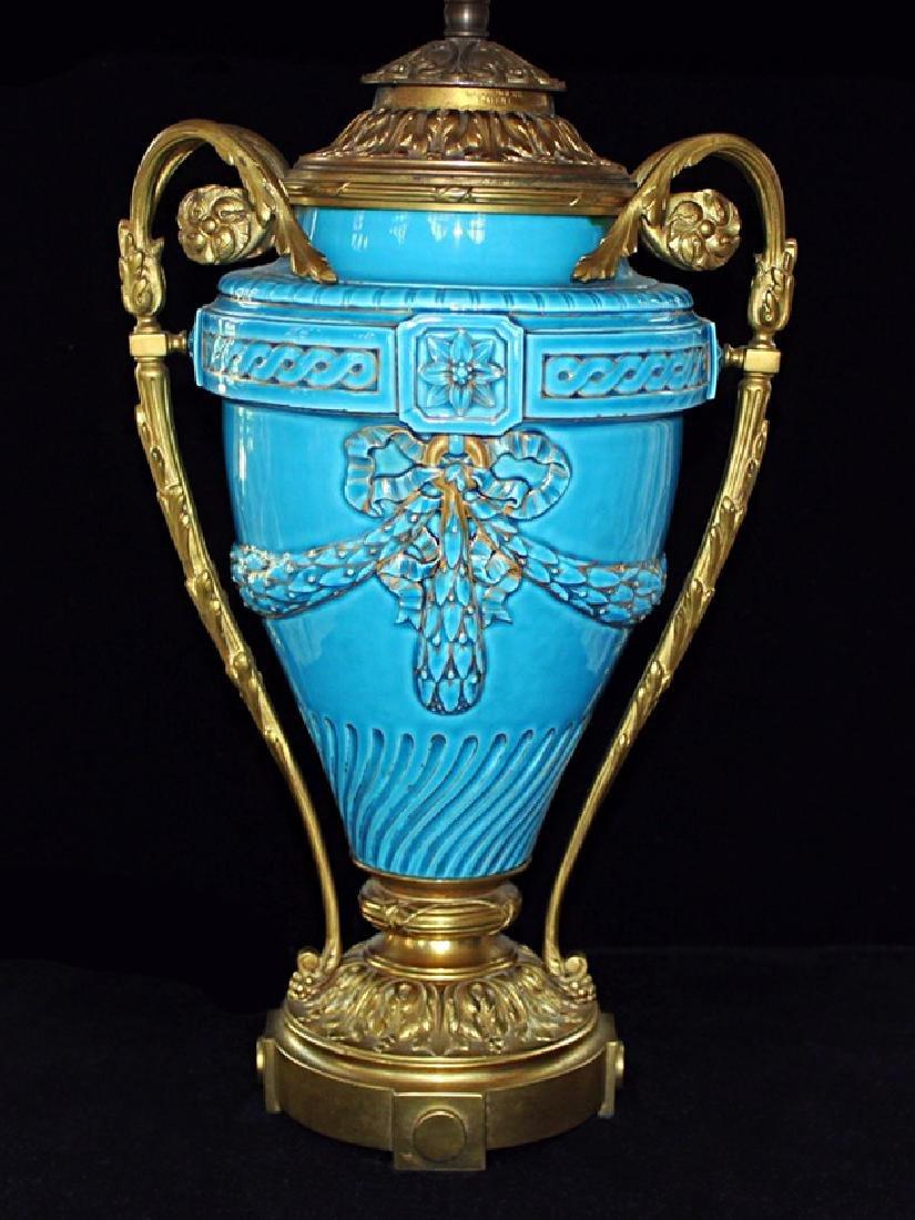 Glazed French Porcelain Turquoise Vase
