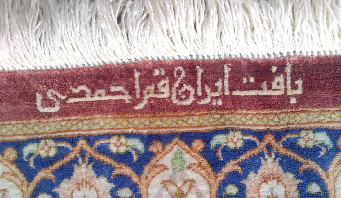 Signed Large Pure Silk Persian Rug from Qom - 2