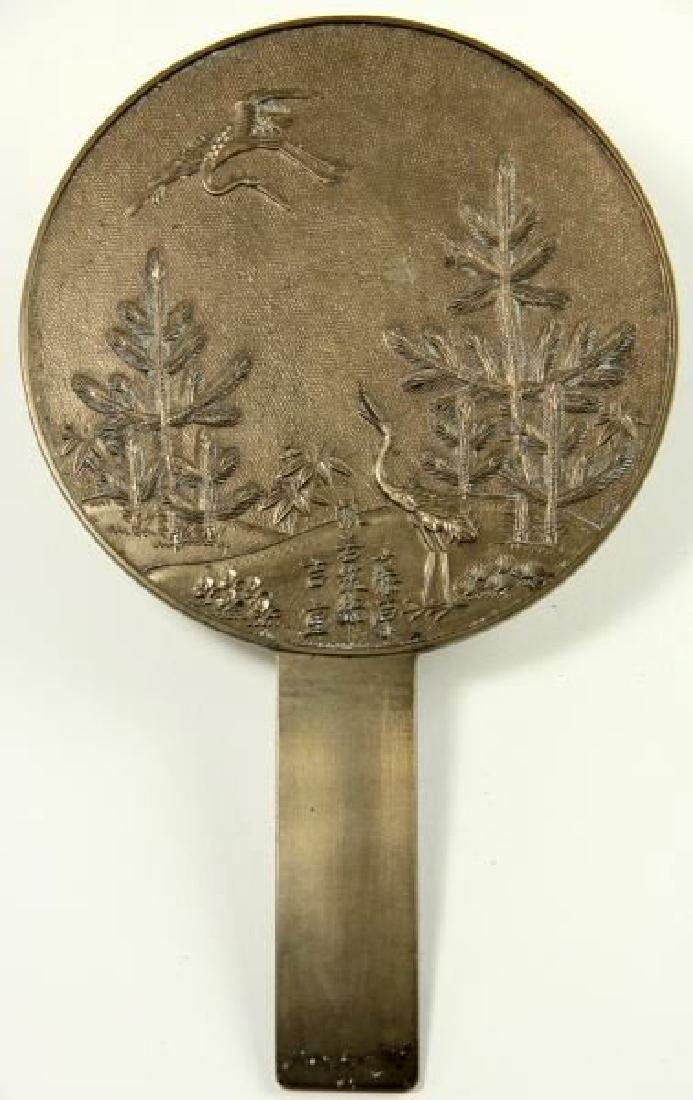 Japanese Bronze Hand Mirror, 19th Century