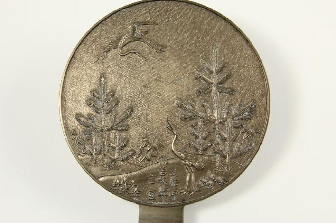 Japanese Bronze Hand Mirror, 19th Century - 2