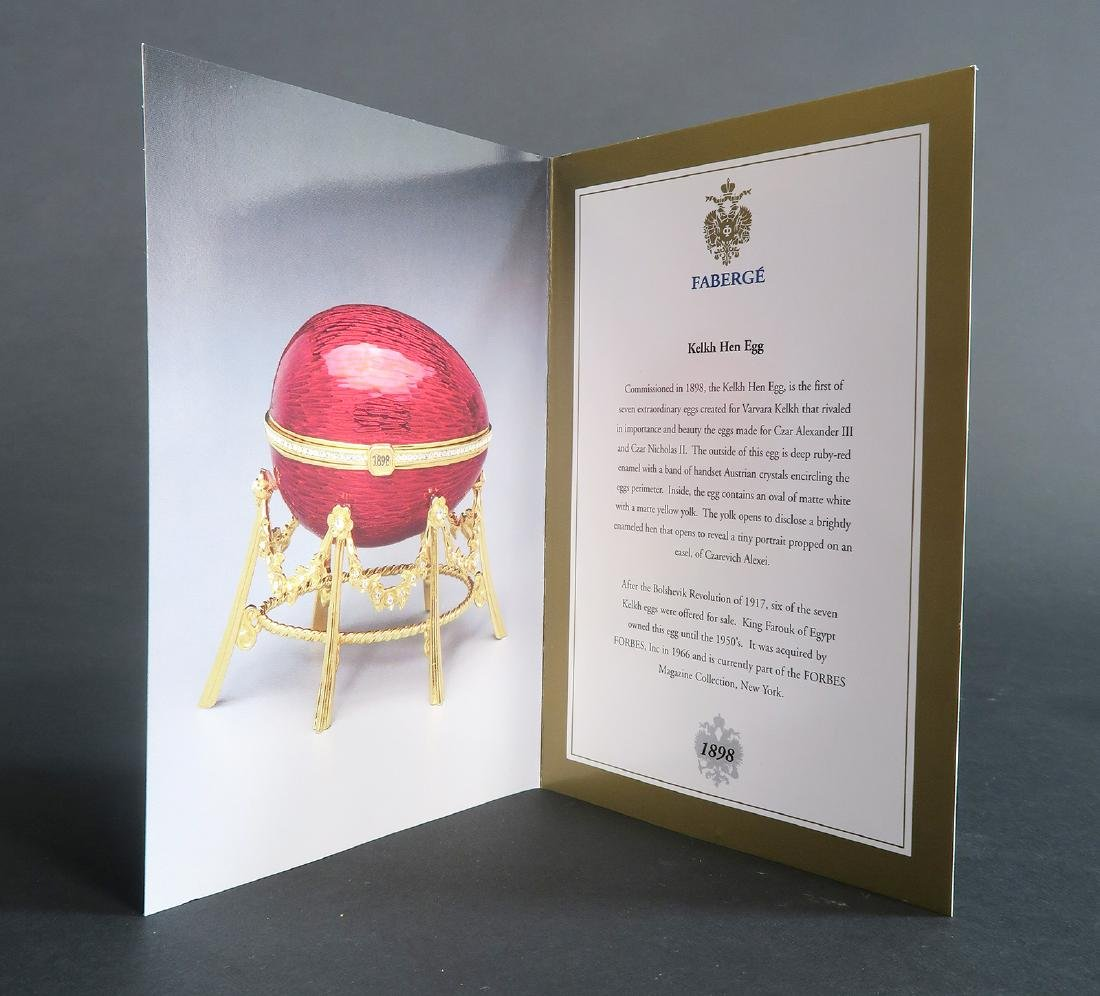 House of Faberge Kelkh Hen Egg - 8
