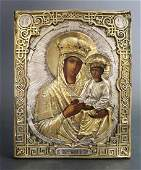 19th C Russian Hand Painted Icon