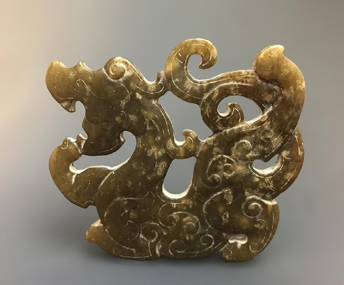 Magnificent Chinese Carved Jade Dragon-form Pendent - 2