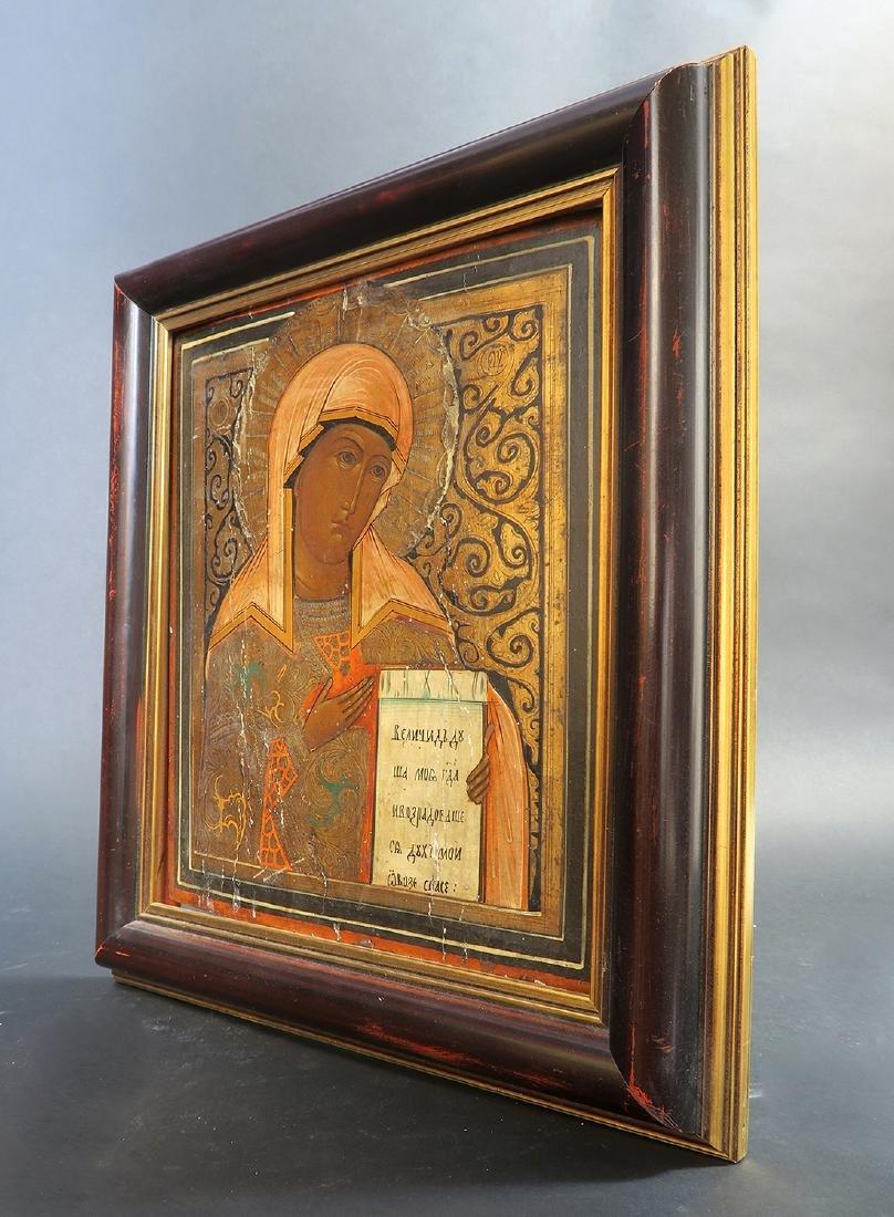 19th C. Russian Icon - 2