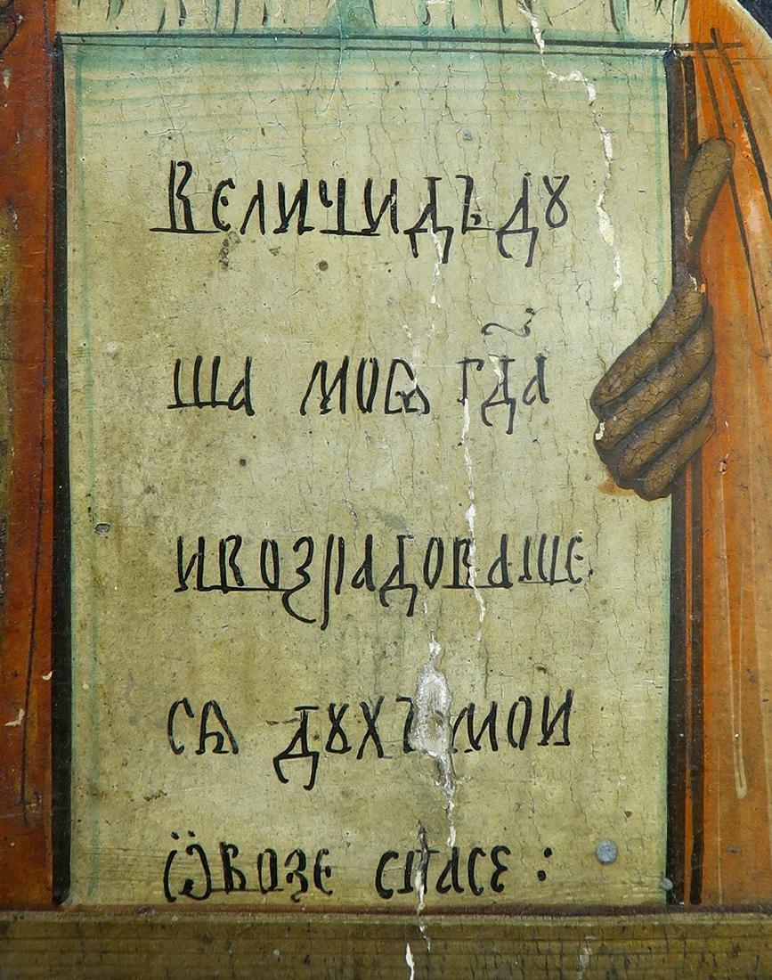 19th C. Russian Icon - 3