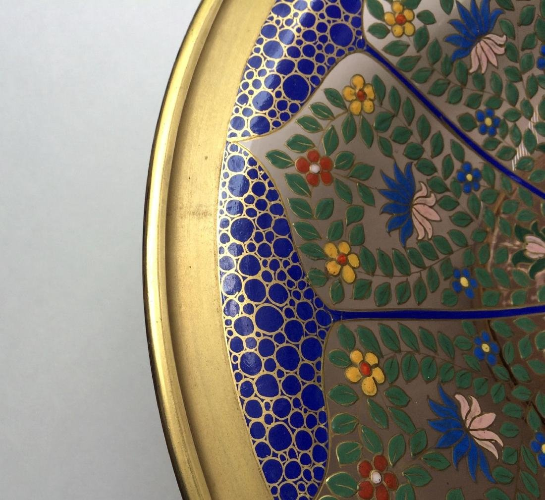 "Fine Bohemian 12"" Persian Style Enameled Glass Bowl - 7"