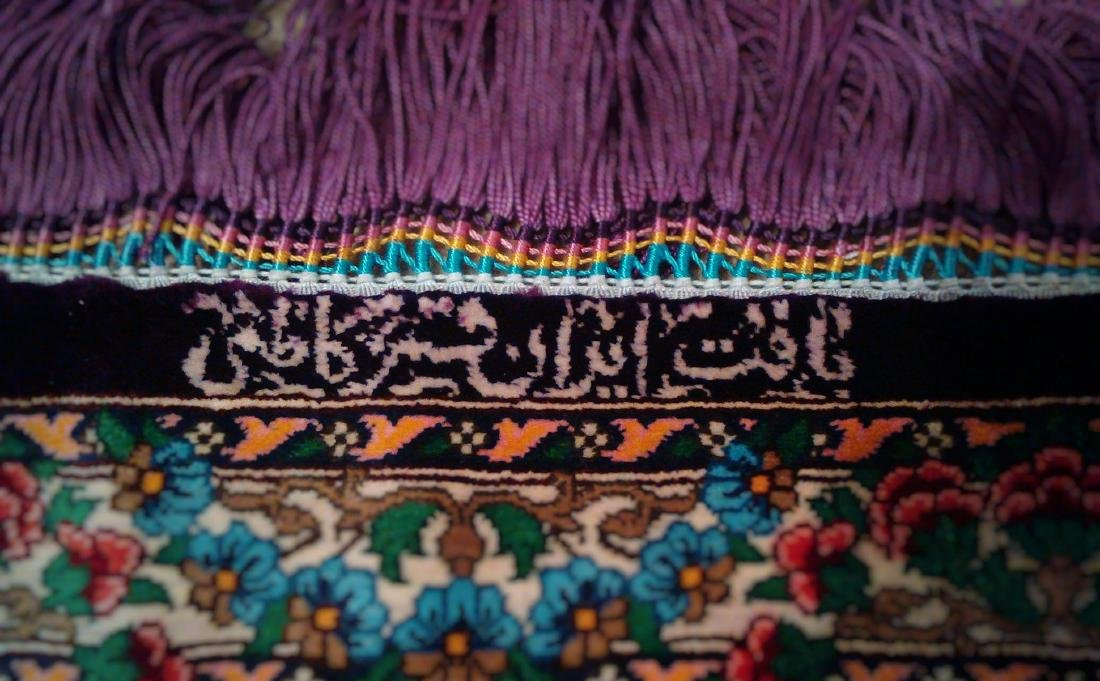 Fine 100% Silk Persian Rug from Qom. Signed - 5