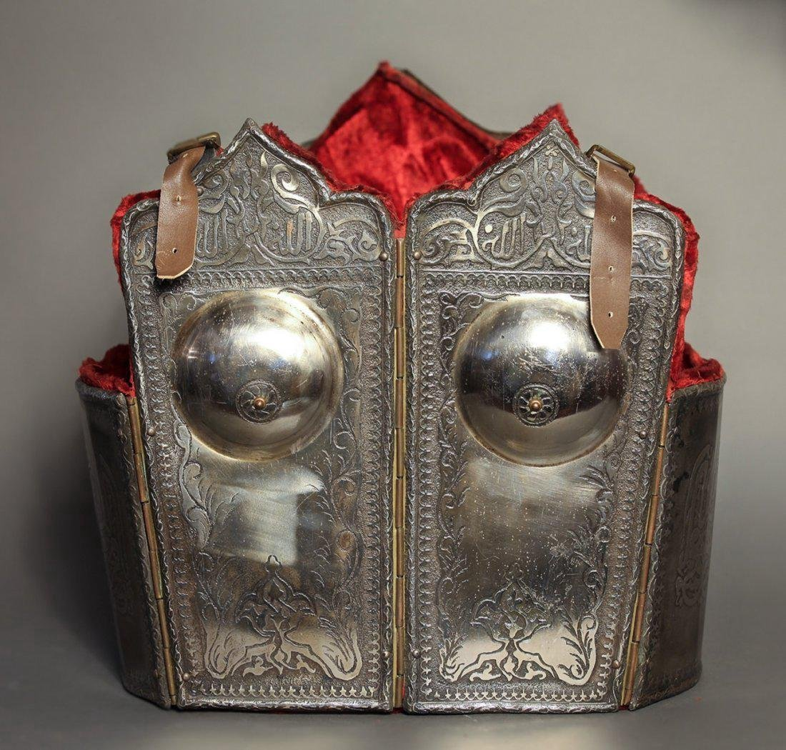 19th C. Persian/Middle Eastern Armor - 4