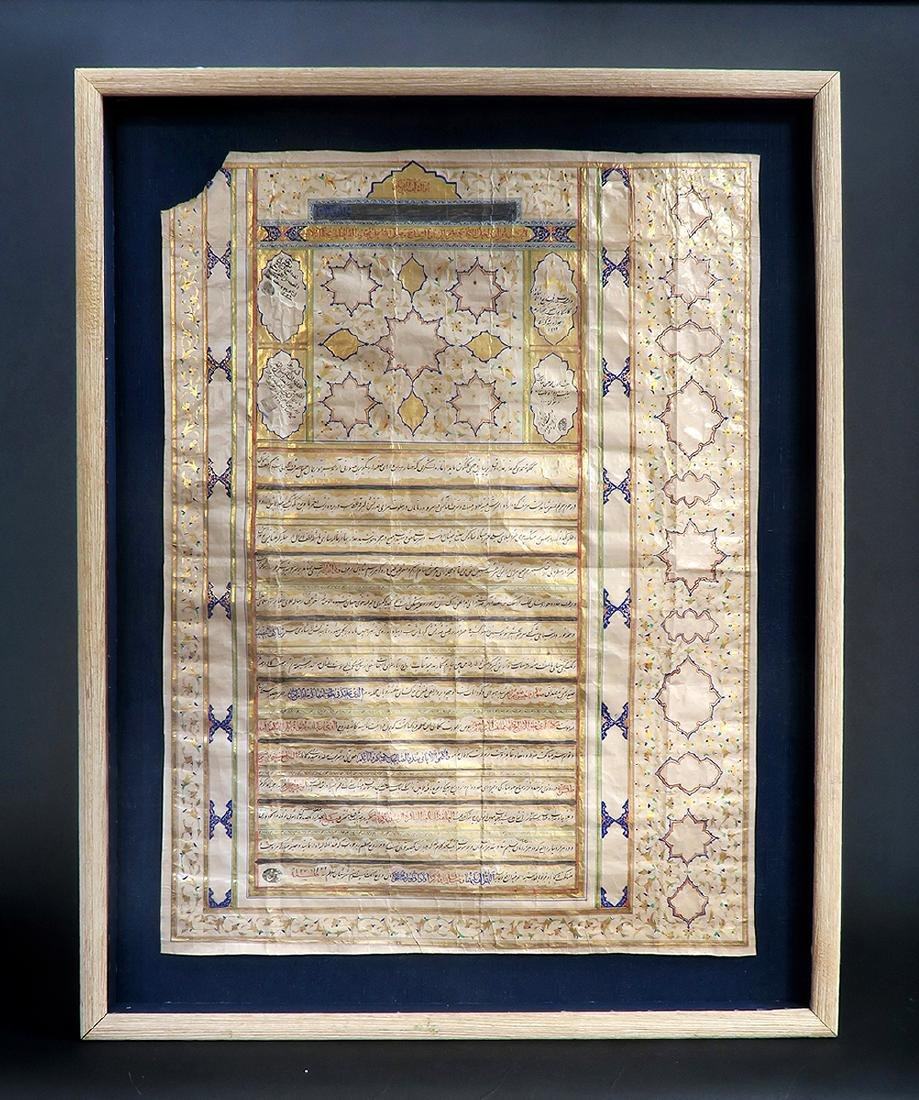 19th C. Persian Calligraphy