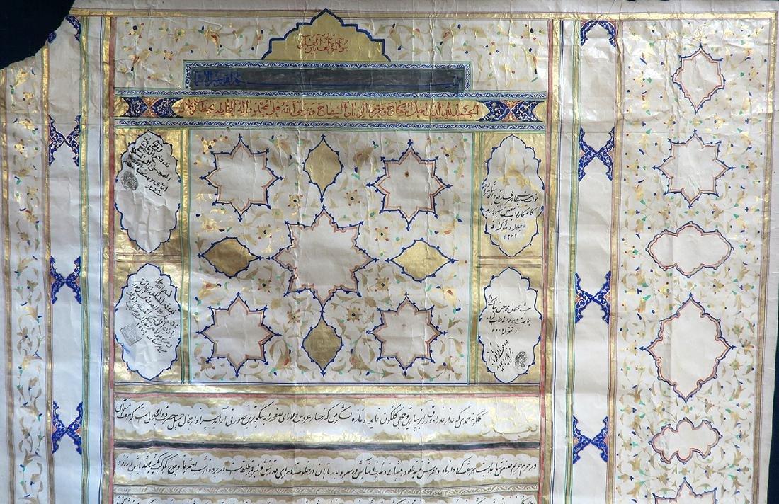 19th C. Persian Calligraphy - 3
