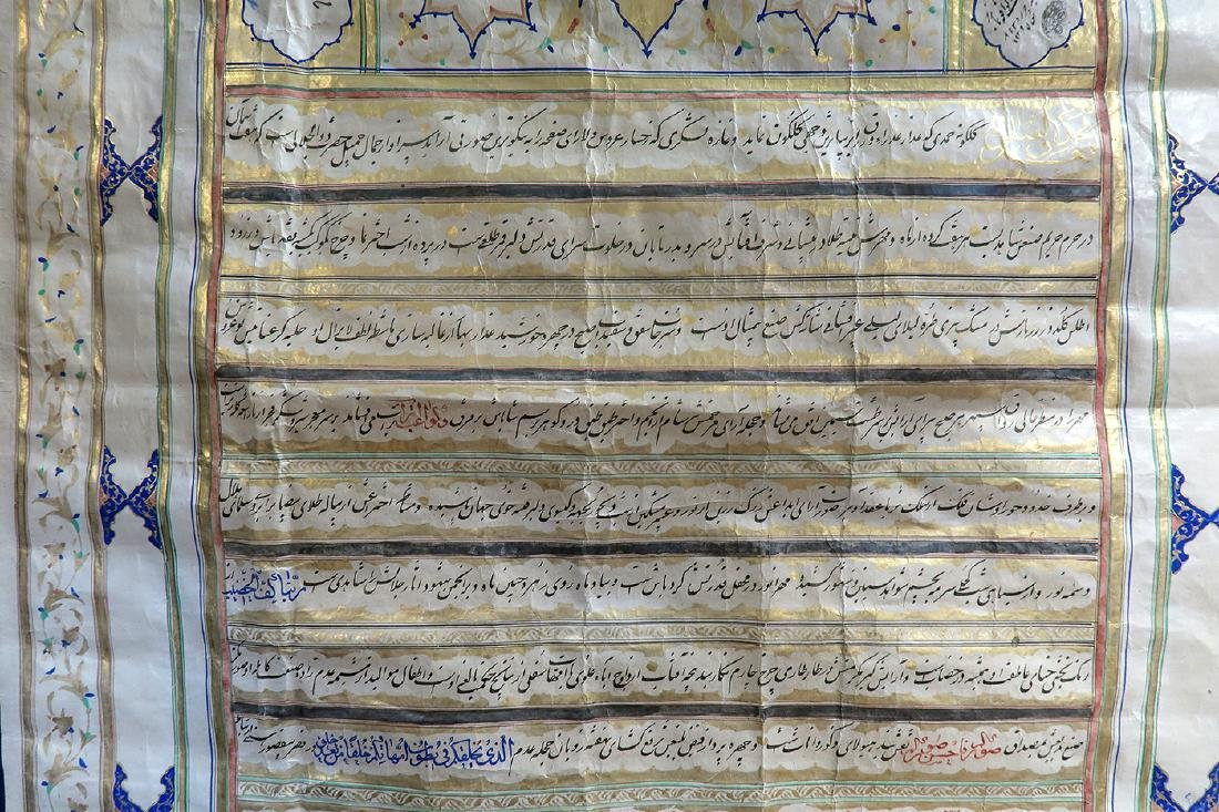 19th C. Persian Calligraphy - 4