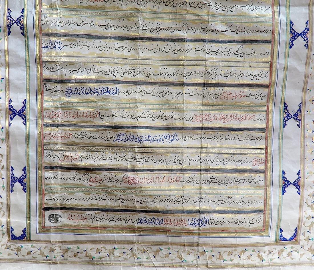 19th C. Persian Calligraphy - 5