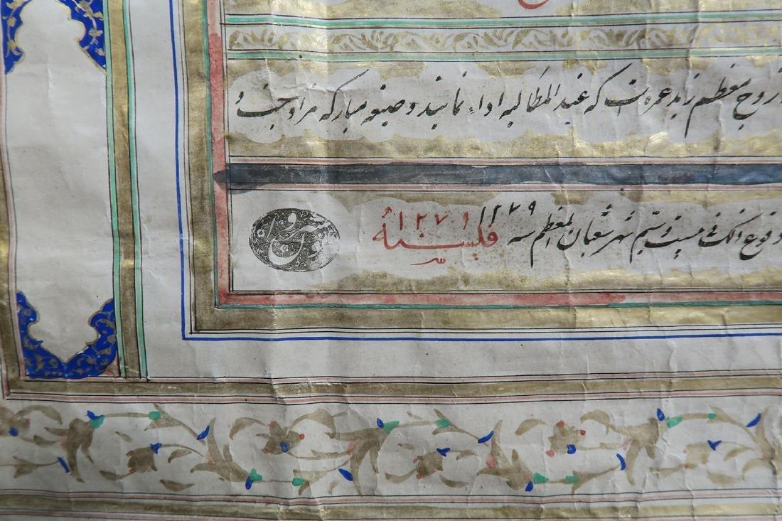 19th C. Persian Calligraphy - 6