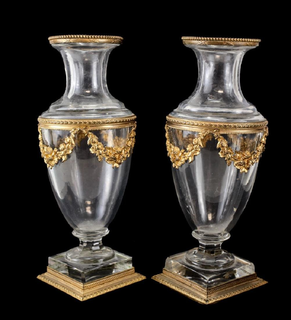 Pair of French Art Glass and Gilt Bronze Footed Vases - 2