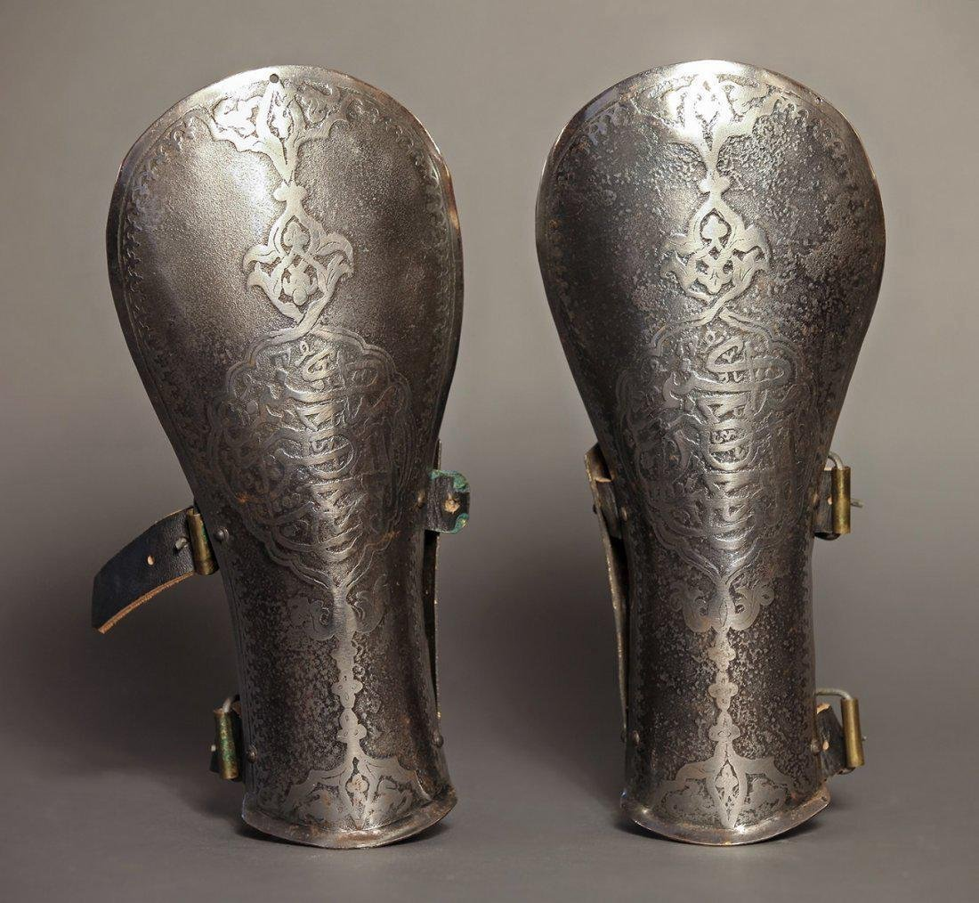 19th C. Persian/Middle Eastern Armor - 5