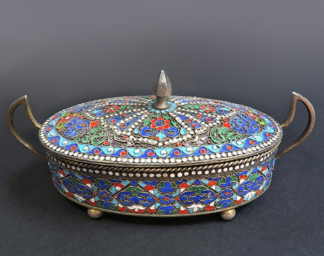 Russian/Persian Enamel & Silver Tea Set - 3