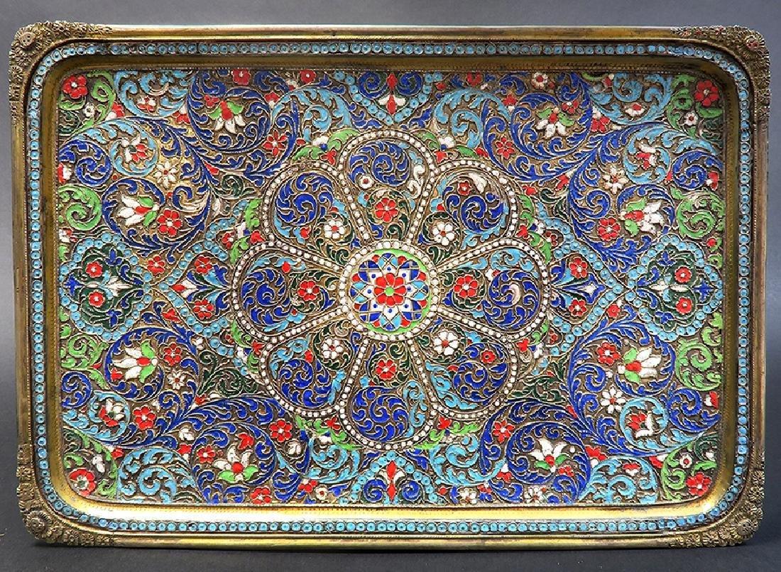 Russian/Persian Enamel & Silver Tea Set - 5