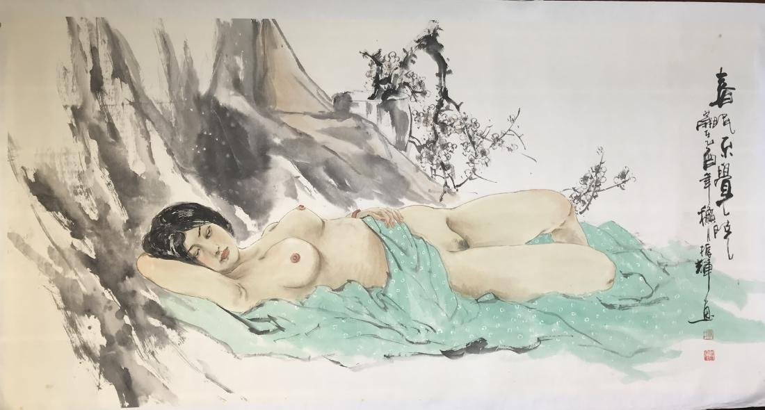 nude-chinese-paint