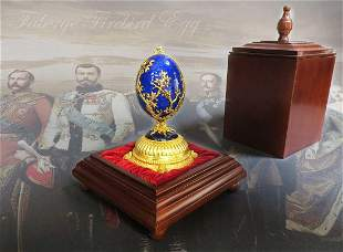 Faberge Imperial Jeweled Musical Egg Sterling Silver