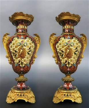 Pair of 19th C French Champleve Bronze Vases