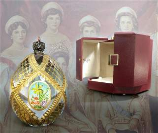 """Theo Faberge 23K Gold Painted """"Four Seasons"""" Egg"""