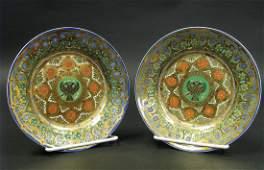 Pair of Russian Dessert Plates Kremlin Service