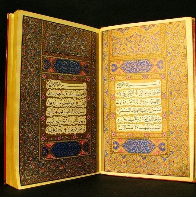 Antique Quran Commissioned by the Shah of Iran