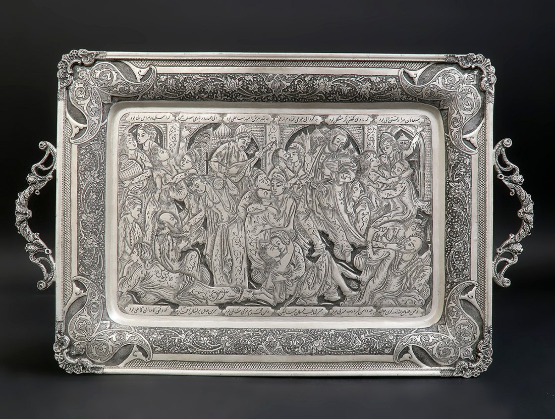 Persian Hallmarked 84 Silver Hand Engraved Serving Tray