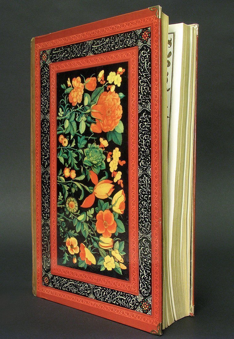 Antique Quran Commissioned by the Shah of Iran - 3