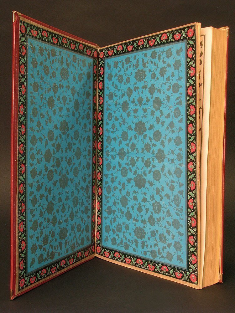 Antique Quran Commissioned by the Shah of Iran - 5