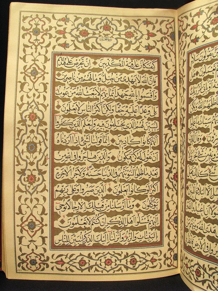 Antique Quran Commissioned by the Shah of Iran - 8