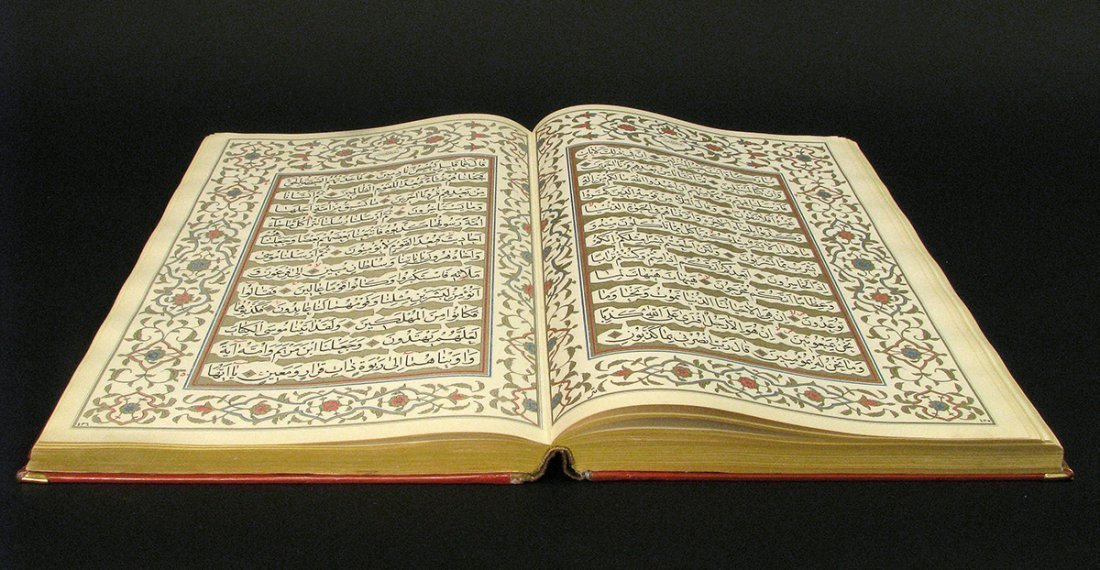 Antique Quran Commissioned by the Shah of Iran - 9