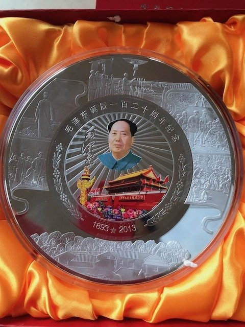 Commemorative Silver Plate for Mao's 120th Birthday