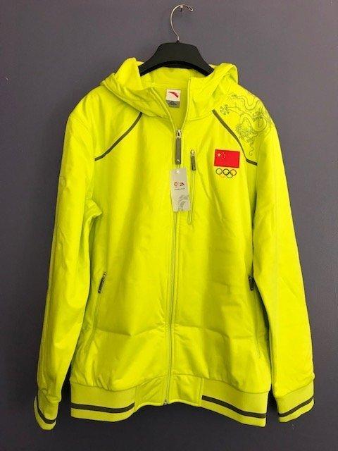 Chinese Olympic Winter Uniform (Fleece Jacket)