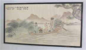 Vantage Chinese Painting of Three Men on a boat