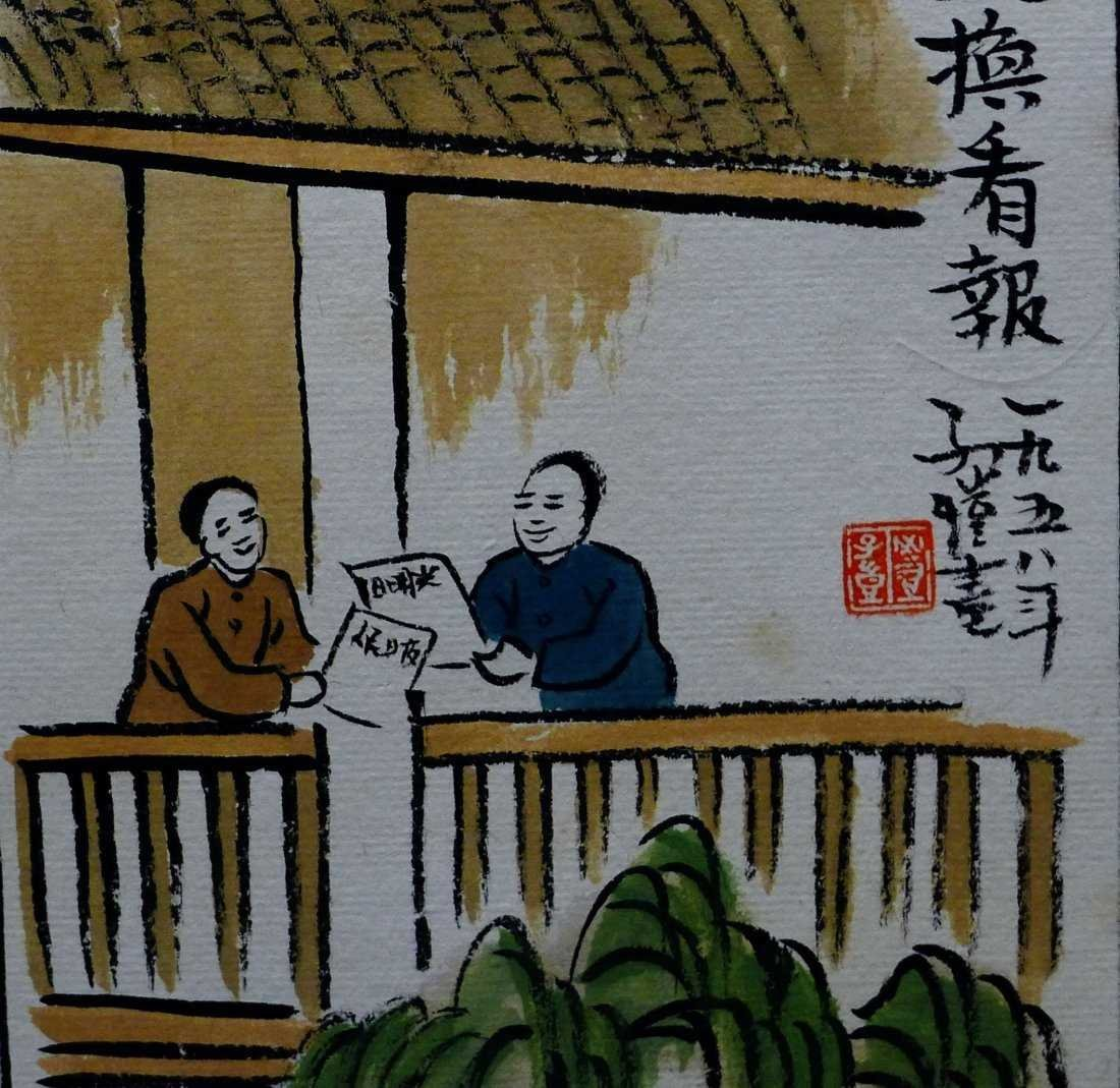 CHINESE CARICATURE BY FENG ZIKAI - 4
