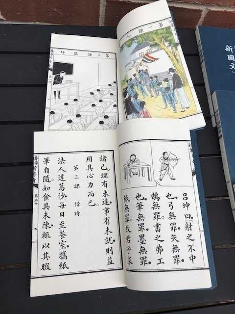 A Set-Chinese Republic Period Primary School Text books - 2
