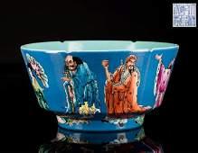 Minguo Copy 18th Antique Large Enameled Bowl