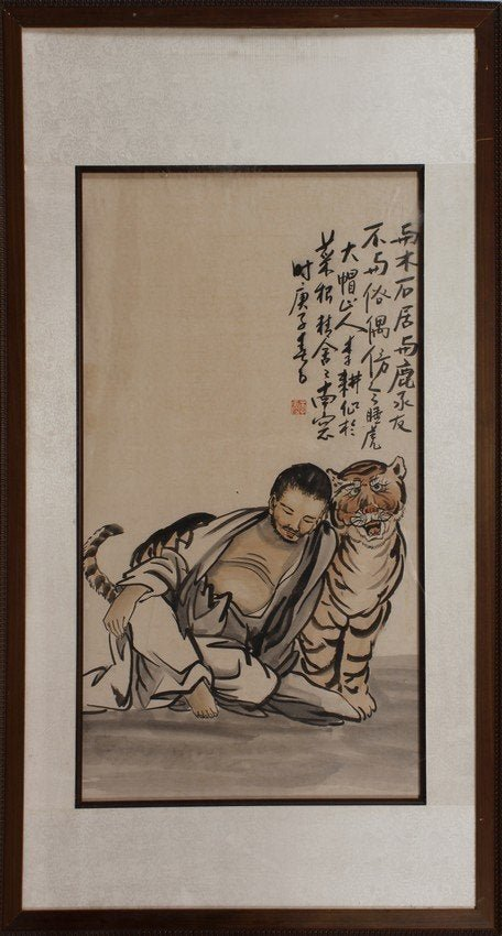 A FRAMED INK ON PAPER PAINTING 'MAN AND TIGER'
